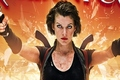 Concours Resident Evil : Retribution